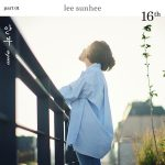 Anbu (feat. Chanyeol) / Lee Sunhee