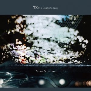 subliminal / TK from Ling tosite sigure