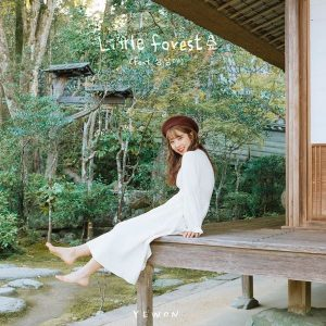 Little forest (feat. 삼남매) / Yewon