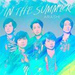IN THE SUMMER / ARASHI
