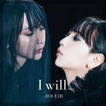 MY JUDGEMENT / Eir Aoi
