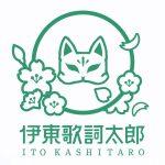 Kashitaro Ito
