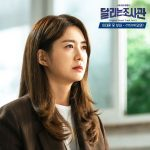I can't let you go like this / OYEON