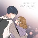 STAY THE NIGHT (feat. DeVita) / GRAY