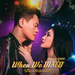 When We Disco (Duet with Sunmi) / J.Y. Park