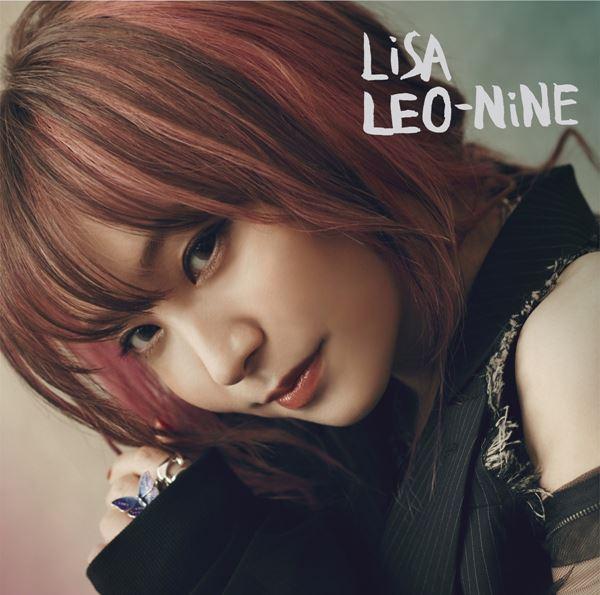 LiSA – Makotoshiyaka