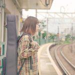 Indies / Matsuri