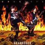 Scorn / GRANRODEO