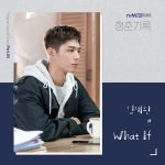 What If / Kim Jaehwan