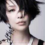 Justice / Mika Nakashima