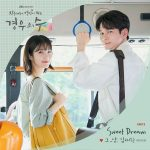 Sweet Dream / J_ust & Kim Chae Won