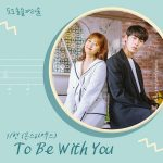 To Be With You / Kihyun (Monsta X)