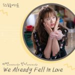 We Already Fell In Love / Minnie ((G)I-DLE) & Miyeon ((G)I-DLE)
