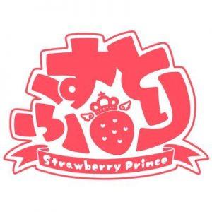 Strawberry Prince