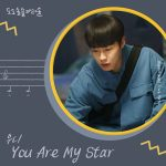 You Are My Star / Woody