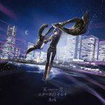 Starlight Kiseki / Amatsuki