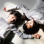 Haruka Mirai / Kankaku Piero