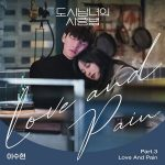 Love And Pain / Lee Suhyun
