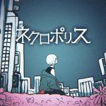 Nekropolis / Tsukuyomi