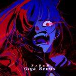 Usseewa (Giga Remix) / Ado