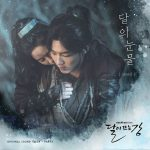 Tears Of The Moon / Kang Tae Kwan