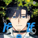 Yowamushi Montblanc -Kazui Cover- / MILGRAM Kazui (CV: Ryota Takeuchi)