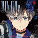 Mono Poisoner -Mikoto Cover- / MILGRAM Mikoto (CV: Natsuki Hanae)