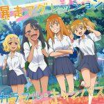 Colorful Canvas / Nagatoro (CV. Sumire Uesaka), Gamo-chan (CV. Mikako Komatsu), Yoshi (CV. Aina Suzuki), Sakura (CV. Shiori Izawa)