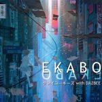 EKABO (with DAZBEE) / KureiYuki's