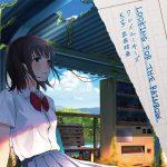 LOOKING FOR THE RAINBOW (with Rena Takeda) / KureiYuki's
