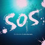 SOS (with Alina Saito) / KureiYuki's