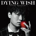 DYING WISH / Tasuku Hatanaka
