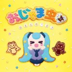 Stickybug II feat. Hatsune Miku / DECO*27