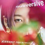 Subversive / Kanako Takatsuki