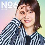 No.6 / Miku Ito