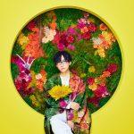 Reincarnate / Takuma Terashima