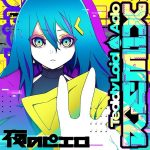 Yoru no Pierrot (TeddyLoid Remix) / Ado