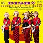 FLAME / DISH//