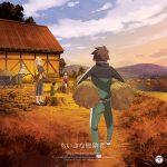 Chiisana Boukensha / Aqua (CV: Sora Amamiya), Megumin (CV: Rie Takahashi), Darkness (CV: Ai Kayano)