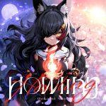 Howling / Ookami Mio