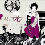 A Flower Named You / ASIAN KUNG-FU GENERATION
