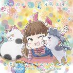 Lovely Days / Ayaka Ohashi