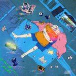 Night Dancer / Kiro Akiyama