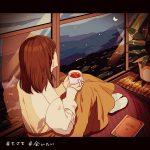 Aitai / Mosawo