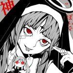 God-ish feat. Hatsune Miku / pinocchioP