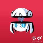 Nee Nee Nee. feat. Kagamine Rin & Hatsune Miku / pinocchioP