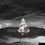 Everlasting Soul / Tsunomaki Watame