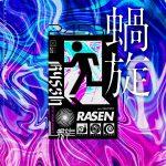 Rasen (feat. Ado) / jon-YAKITORY