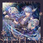 Stellar Stellar / Hoshimachi Suisei