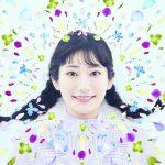 Petals / Miho Okasaki